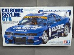 画像1: タミヤ 1/24 スポーツカーシリーズ No.184 カルソニック GT‐R (R33)