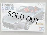 タミヤ 1/24 スポーツカーシリーズ No.211 ホンダ S2000