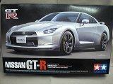タミヤ 1/24 スポーツカーシリーズ No.300 NISSAN GT‐R