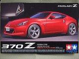 タミヤ 1/24 スポーツカーシリーズ No.315 フェアレディZ (Z34)