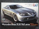ヤ 1/24 スポーツカーシリーズ  No.317 メルセデス・ベンツ  SLRマクラーレン 722エディション