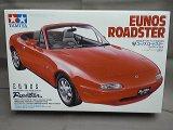 タミヤ 1/24 スポーツカーシリーズ No.085 ユーノス ロードスター