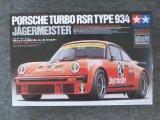 タミヤ 1/24 スポーツカーシリーズ No.328 ポルシェターボ RSR 934 イェーガーマイスター(エッチングパーツ付き)