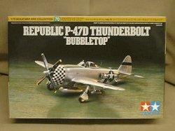 画像1: タミヤ 1/72 WBシリーズ No.070 リパブリック P-47D サンダーボルト バブルトップ
