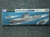 タミヤ 1/700 WLシリーズ No.03 海上自衛隊輸送艦 LST-4001 おおすみ