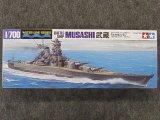 タミヤ 1/700 WLシリーズ No.114 日本海軍 戦艦 武蔵