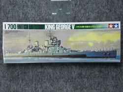 画像1: タミヤ 1/700 WLシリーズ No.525 イギリス海軍 戦艦 キングジョージ五世