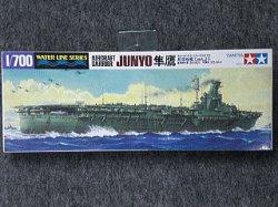 画像1: タミヤ 1/700 WLシリーズ No.212 日本海軍 航空母艦 隼鷹