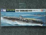タミヤ 1/700 WLシリーズ No.213 日本海軍 航空母艦 翔鶴