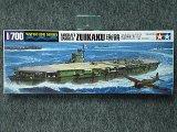 タミヤ 1/700 WLシリーズ No.214 日本海軍 航空母艦 瑞鶴