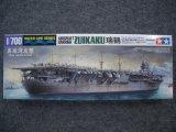 タミヤ 1/700 WLシリーズ No.223 日本海軍 航空母艦 瑞鶴 真珠湾攻撃
