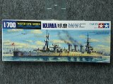タミヤ 1/700 WLシリーズ No.316 日本海軍 軽巡洋艦 球磨
