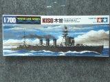 タミヤ 1/700 WLシリーズ No.318 日本海軍 軽巡洋艦 木曽