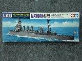 タミヤ 1/700 WLシリーズ No.320 日本海軍 軽巡洋艦 名取