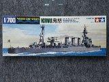 タミヤ 1/700 WLシリーズ No.321 日本海軍 軽巡洋艦 鬼怒