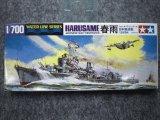 タミヤ 1/700 WLシリーズ No.403 日本海軍 駆逐艦 春雨