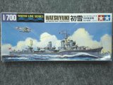タミヤ 1/700 WLシリーズ No.404 日本海軍 駆逐艦 初雪