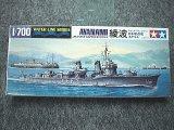 タミヤ 1/700 WLシリーズ No.405 日本海軍 駆逐艦 綾波