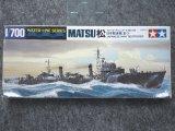 タミヤ 1/700 WLシリーズ No.428 日本海軍 駆逐艦 松