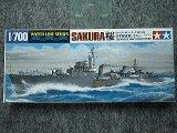 タミヤ 1/700 WLシリーズ No.429 日本海軍 駆逐艦 桜