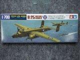 タミヤ 1/700 WLシリーズ No.515 ノースアメリカン B-25 ミッチェル