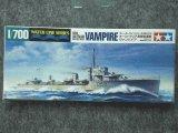 タミヤ 1/700 WLシリーズ No.910 オーストラリア海軍 駆逐艦 ヴァンパイア